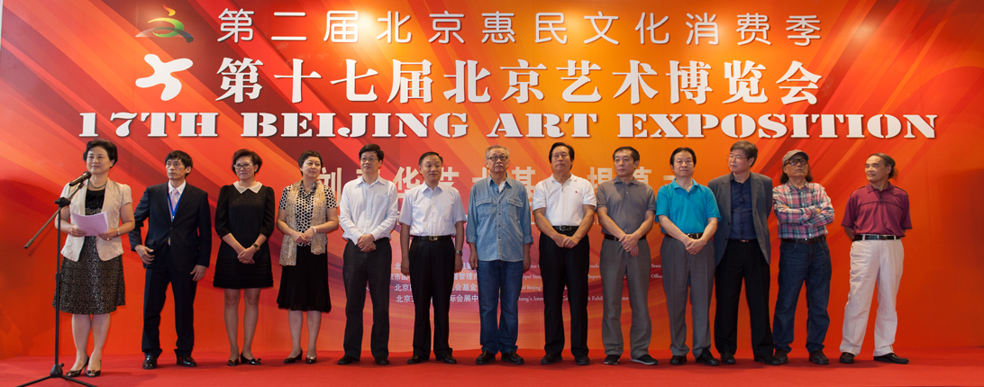The seventeenth Beijing Art Fair opened in Beijing exhibition hall