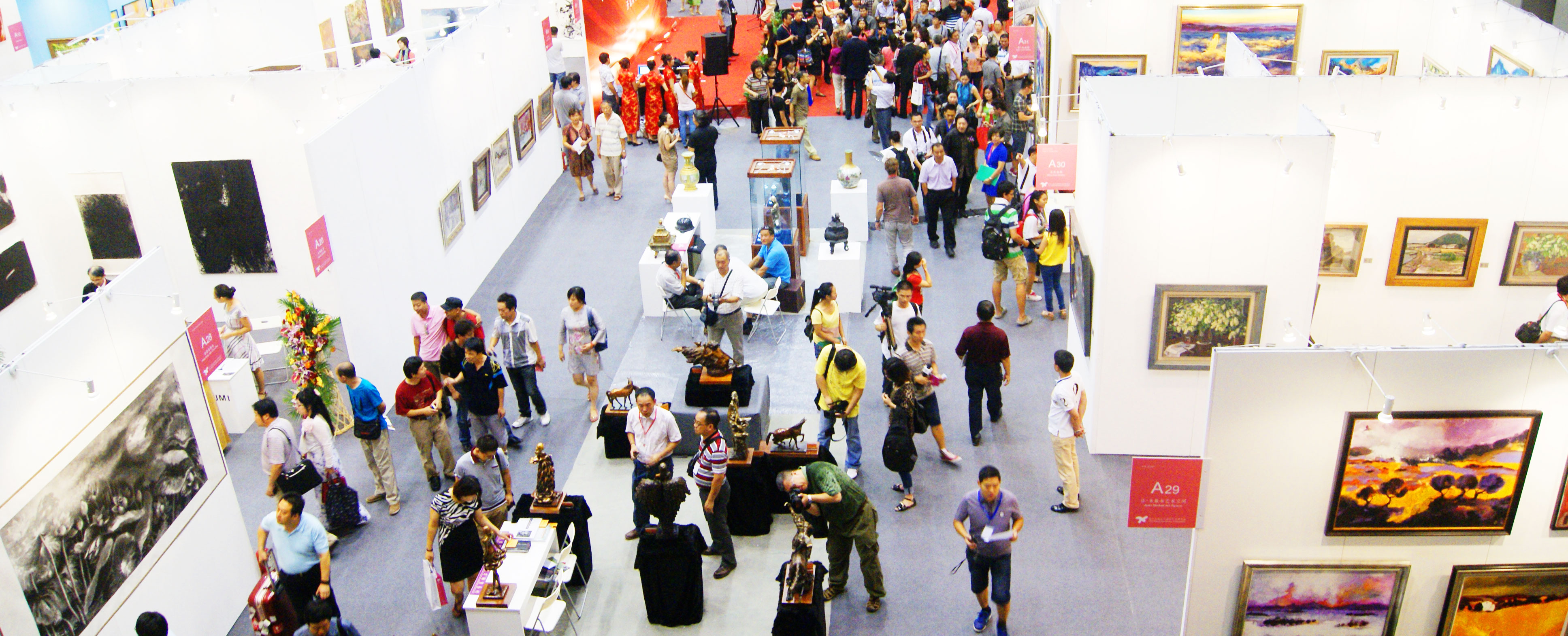 The 15th Beijing international art expo exhibition site