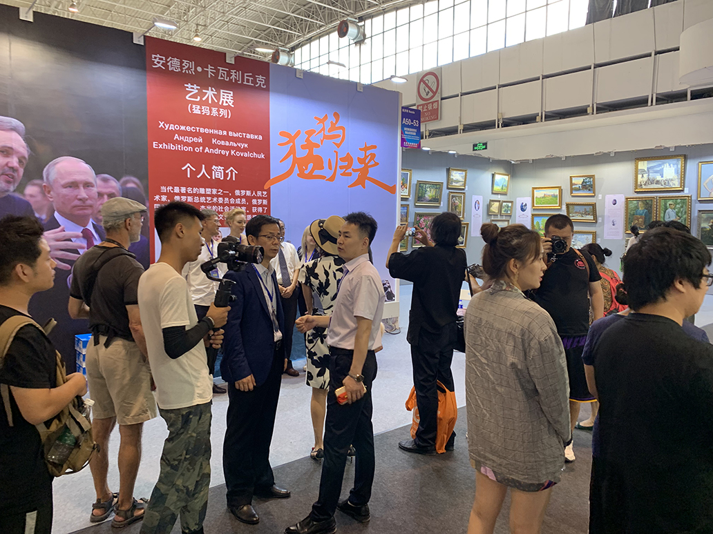 You are cordially invited to the 23rd Beijing international art expo