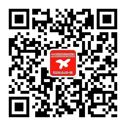 北京艺博会微信.jpg